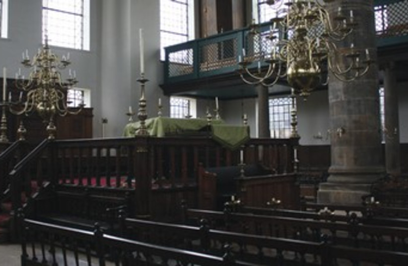 THE PORTUGUESE SYNAGOGUE in Amsterdam 370 (photo credit: Ben Hartman)