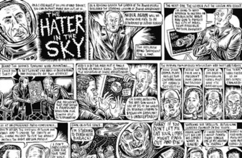 The Hater in the Sky_370 (photo credit: Courtesy)
