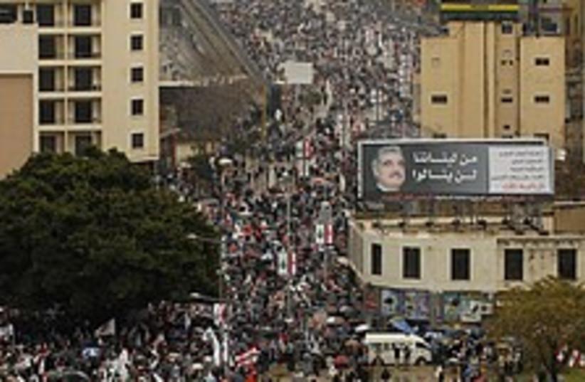 Beirut rally 224.88 (photo credit: AP)