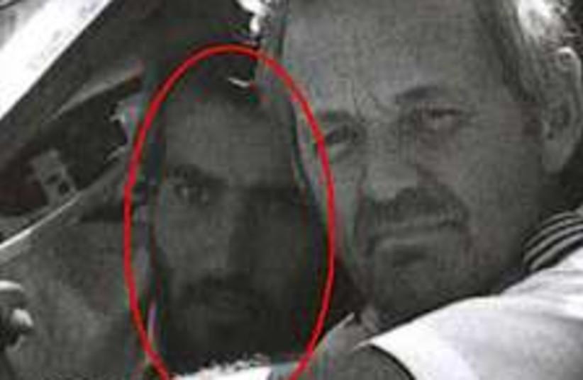 Imad Mughniyeh 224.88 (photo credit: Screen capture)