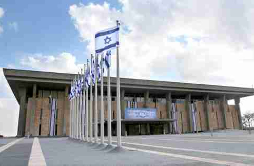 Knesset (photo credit: © Reuters)