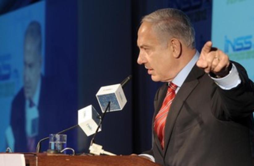 PM Netanyahu at INSS_370 (photo credit: GPO)