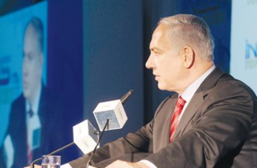 Netanyahu at INSS 370 (photo credit: Avi Ohayon/GPO)