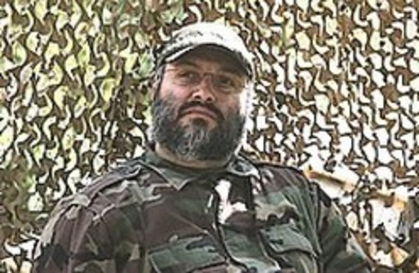 Imad Mughniyeh good 248 (photo credit: AP)