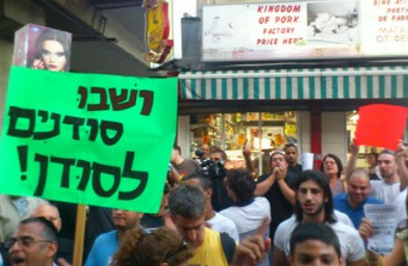 Tel Aviv CBS anti-African demo_370 (photo credit: Ben Hartman)