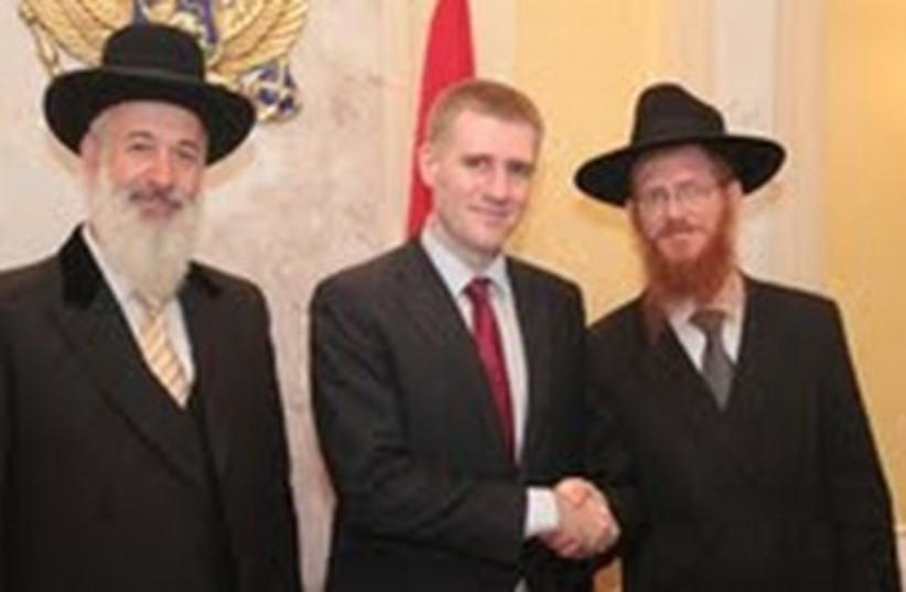 Montenegro PM, Rabbis (photo credit: Meir Alfasi)