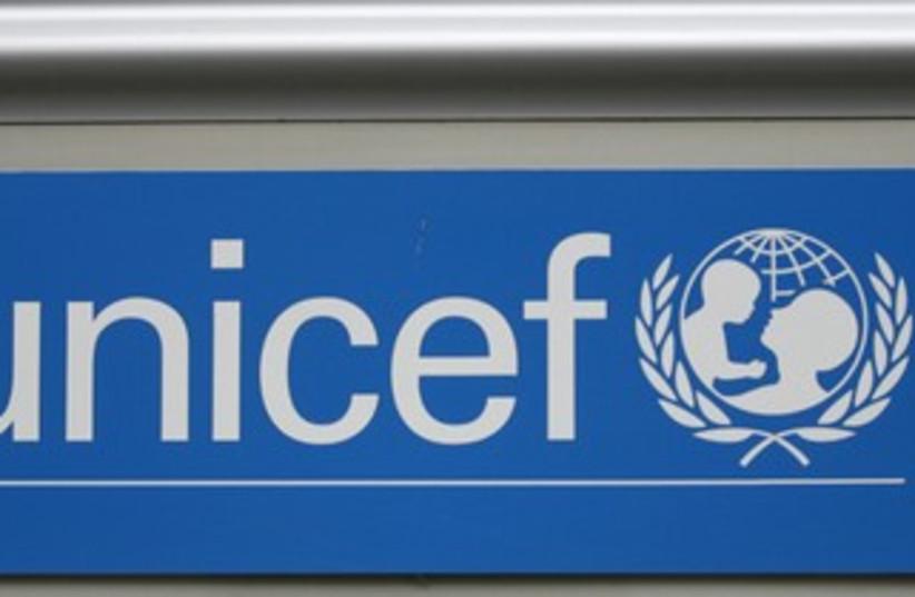 UNICEF logo 370 (photo credit: REUTERS)