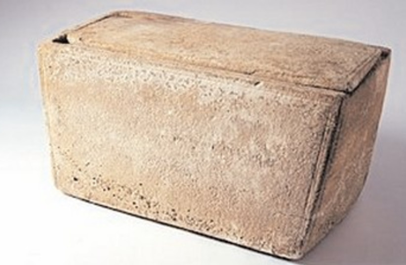 burial box 370 (photo credit: Wikimedia Commons)