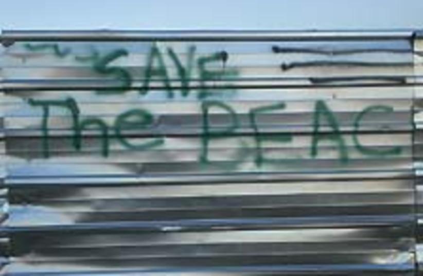 save beach 88 224 (photo credit: Michael Green)