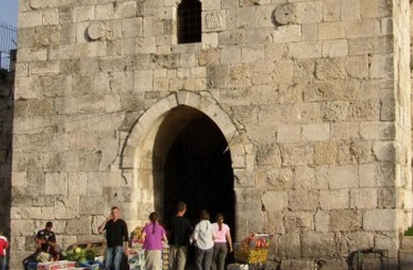 (Herod's Gate today