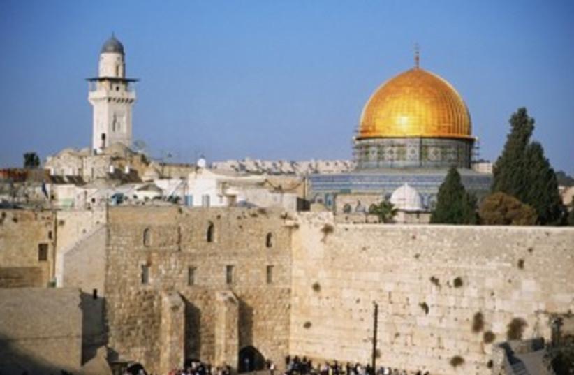 Jerusalem's old city 370 (photo credit: Thinkstock/Imagebank)