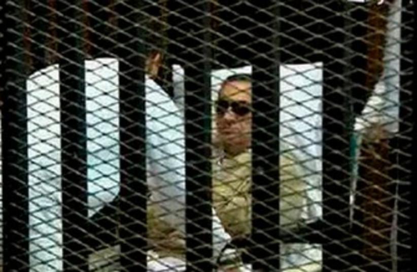 Former Egyptian president Mubarak in court 370 (photo credit: REUTERS/Egypt TV)