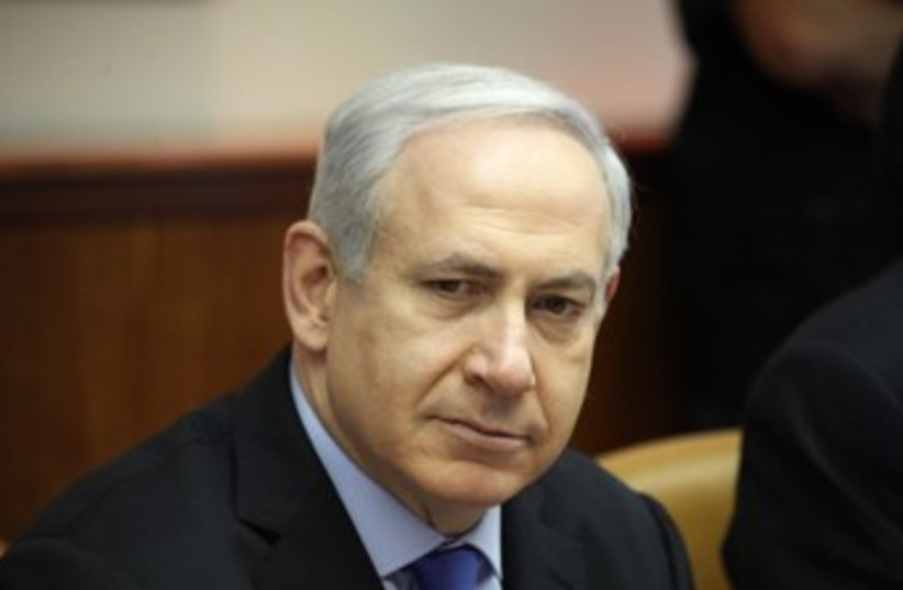 Prime Minister Binyamin Netanyahu 370 (photo credit: Marc Israel Sellem)