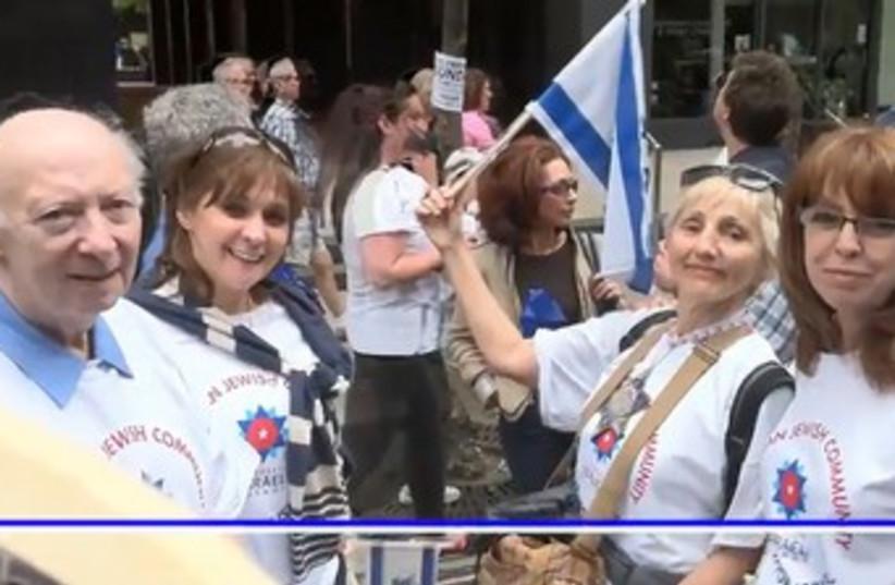 NYC's Israel Day Parade  370 (photo credit: Screenshot)