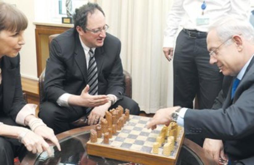 Gelfand Netanyhau Livnat chess 370 (photo credit: PMO/Courtesy)