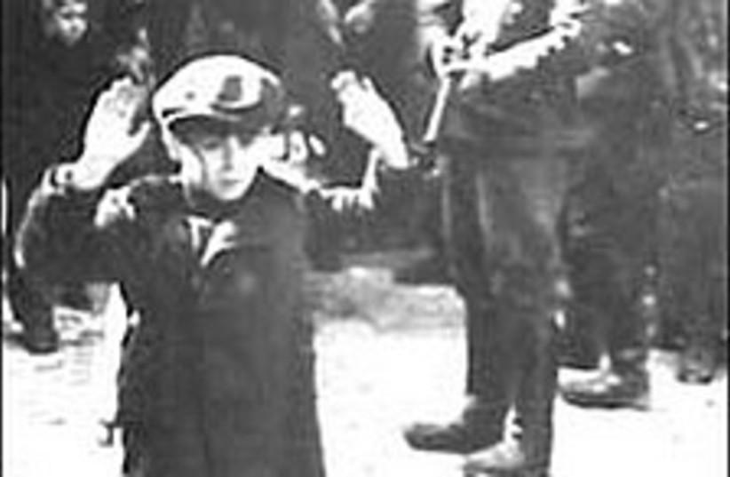 holocaust boy 224 88 (photo credit: )