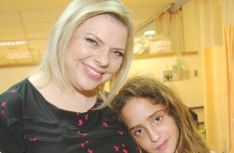 Sara Netanyahu (photo credit: Courtesy Sheba Medical Center, Tel Hashomer)
