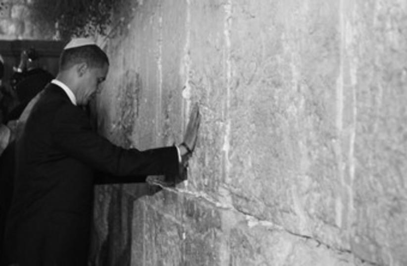 Obama at Western Wall (photo credit: REUTERS)