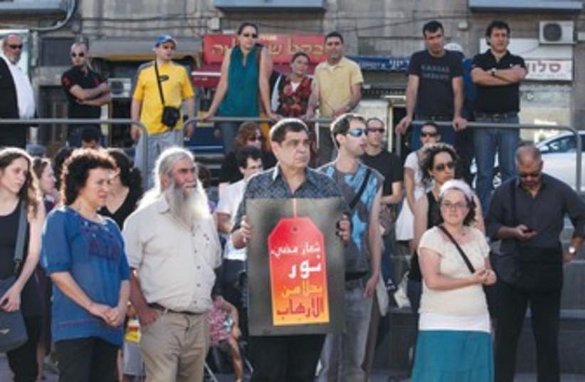 RALLY against racism in Davidka Square, Jerusalem 370 (photo credit: Marc Israel Sellem/The Jerusalem Post)