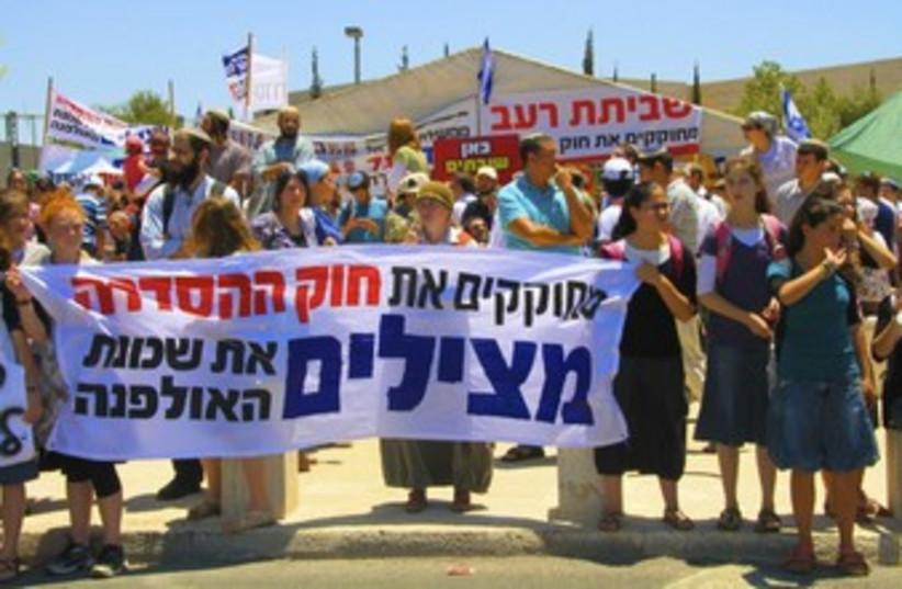 Ulpana protest tent at rally 370 (photo credit: TOVAH LAZAROFF)