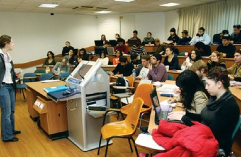Students listening to a lecture at an Israeli university (photo credit: Ariel Jerozolimski)