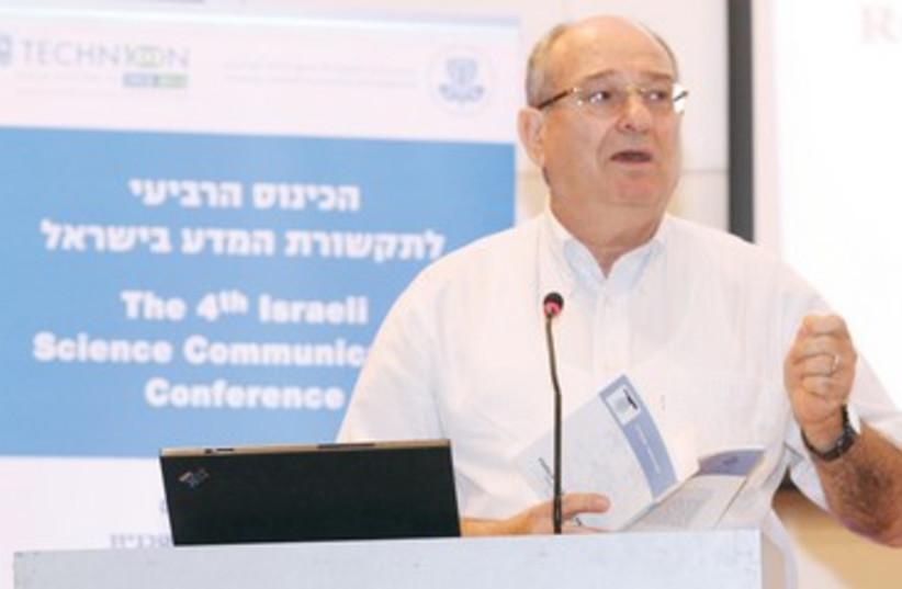 Technion PRESIDENT Prof. Peretz Lavie 370 (photo credit: Sasson Tiram/Technion)