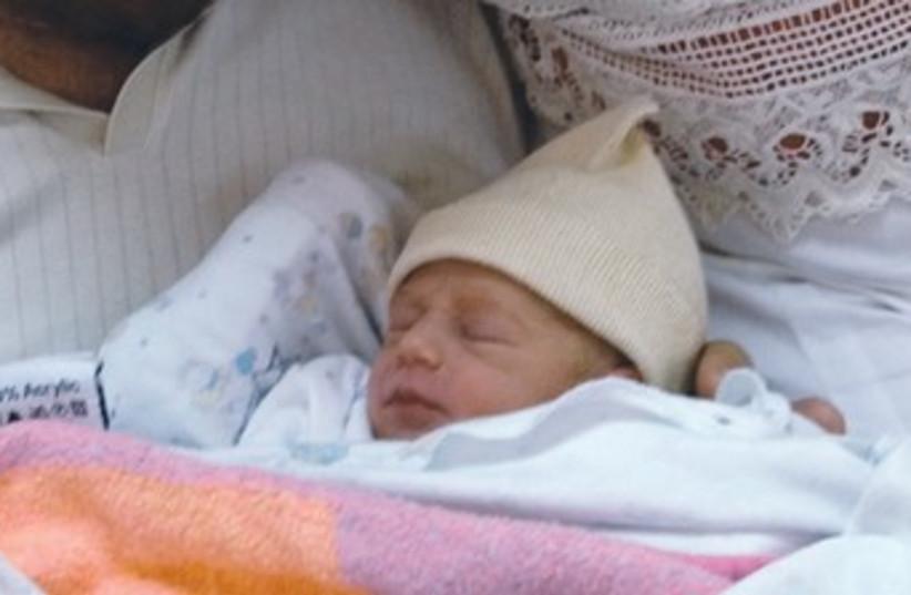 Newborn (photo credit: Courtesey)