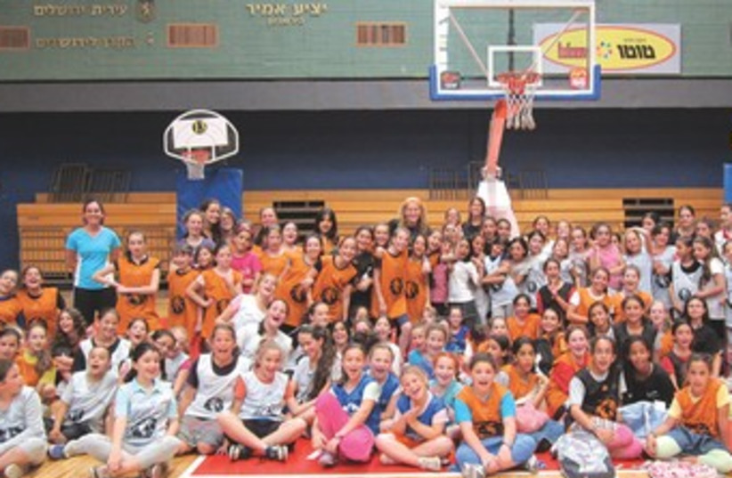 Girls basketball (photo credit: Courtesy/Shiraliga)