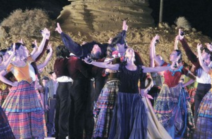 Carmen opera at Masada 370 (photo credit: Melanie Lidman)