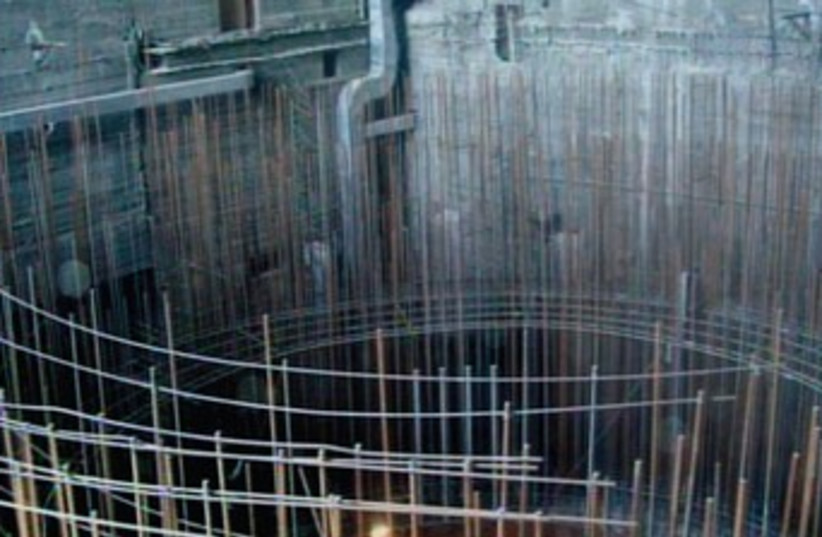 Syrian Reactor 370 (photo credit: Reuters)