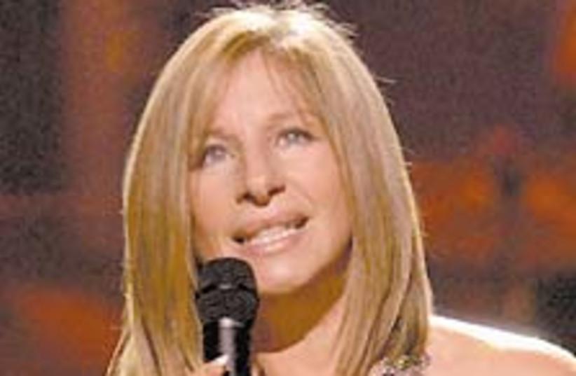 Barbara Streisand 224 (photo credit: Courtesy)