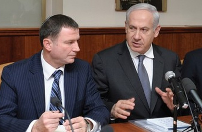 Netanyahu, Edelstein (photo credit: Courtesy)
