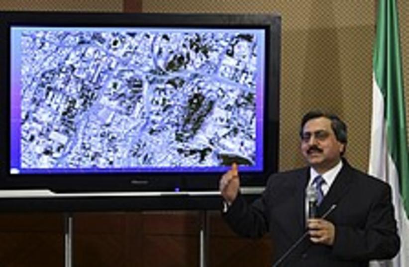 iran opposition 224 88 (photo credit: AP)