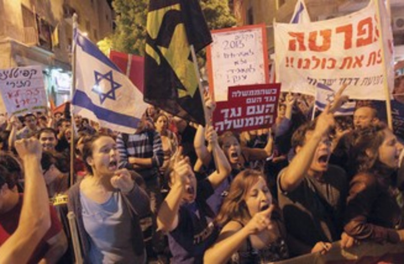 SOCIAL PROTESTERS rally in Jerusalem 370 (photo credit: Marc Israel Sellem)