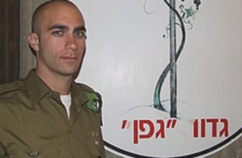 asaf kagan 224 88 (photo credit: IDF)