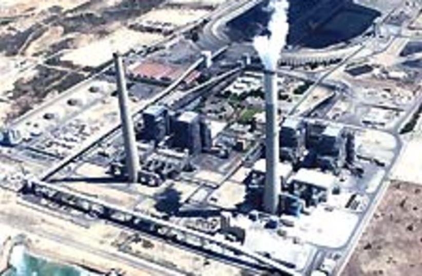 Ash power station 88 224 (photo credit: Ariel Jerozolimski)
