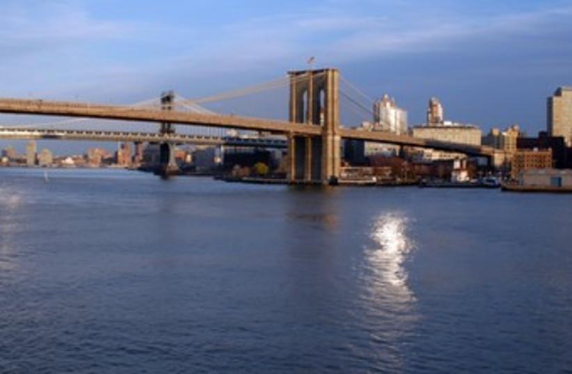 Brooklyn Bridge in New York City 370 (photo credit: Thinkstock/Imagebank)