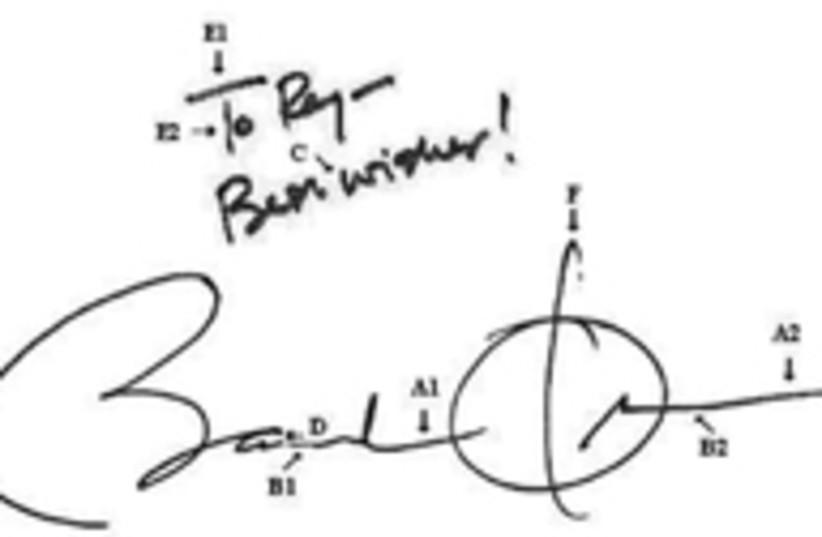 obama signature 224 (photo credit: )