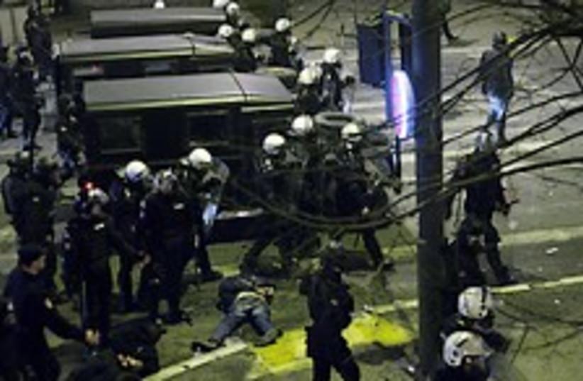 serbia attacks 224.88 (photo credit: AP)