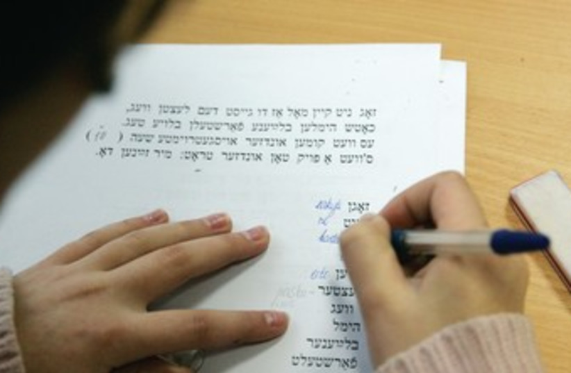 Yiddish 370 (photo credit: REUTERS)