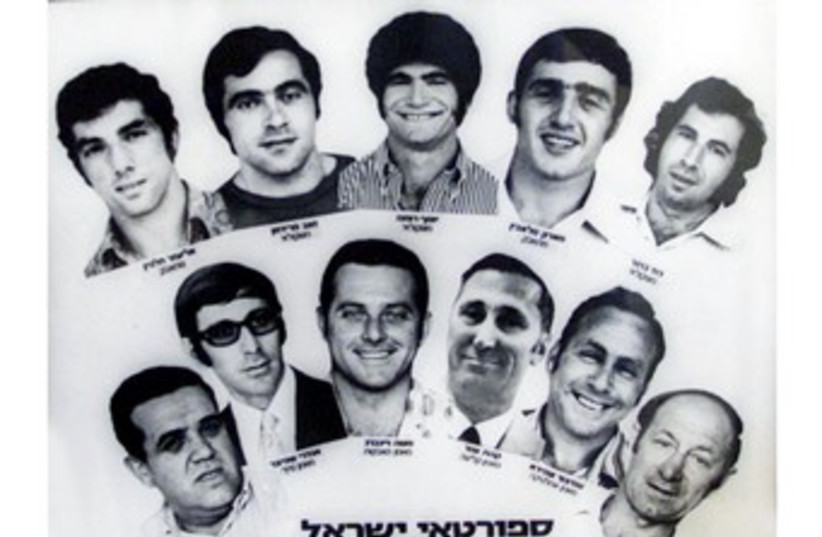 The 11 Israeli athletes killed in 1972 Munich attack 370 (R) (photo credit: REUTERS / Handout)