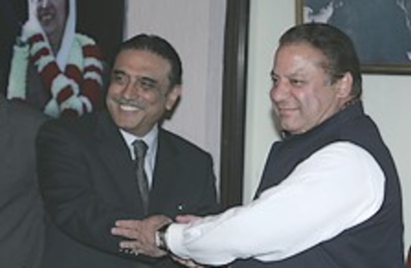 Pakistan opposition 224 (photo credit: AP)