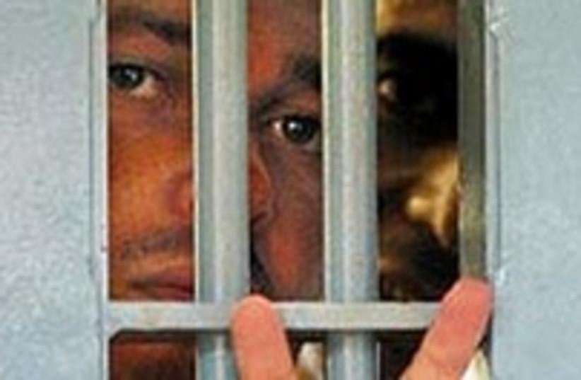Palestinian prisoner  22 (photo credit: AP)