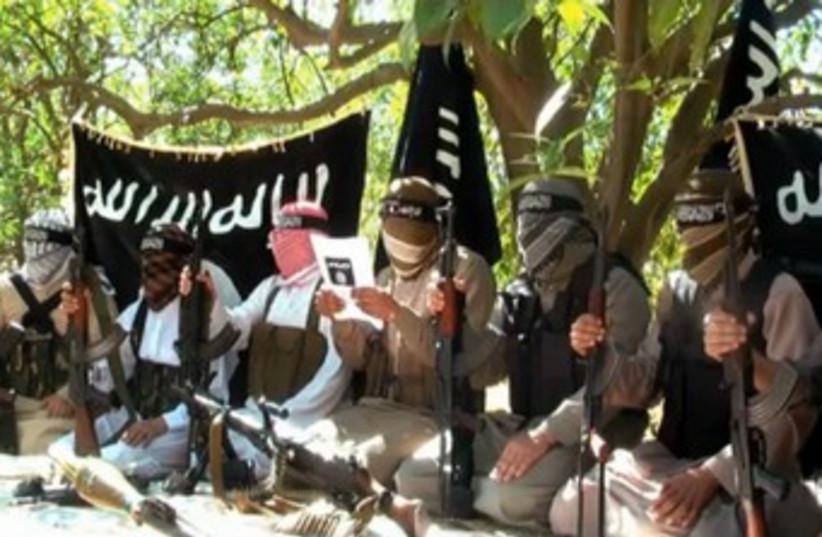 Al-Qaida-linked group claims border attack 370 (photo credit: Courtesy)