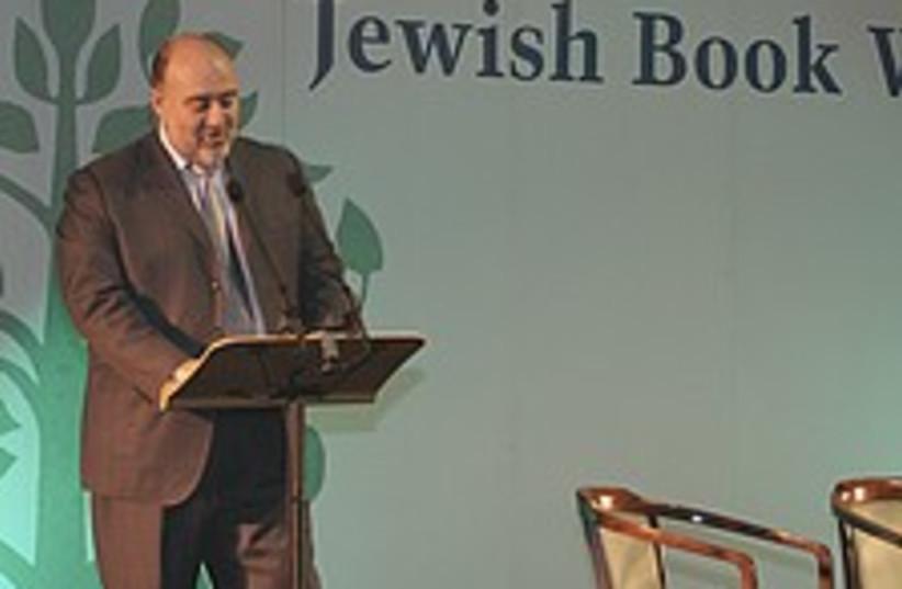 jewish book week 224.88 (photo credit: Gerry Temple)
