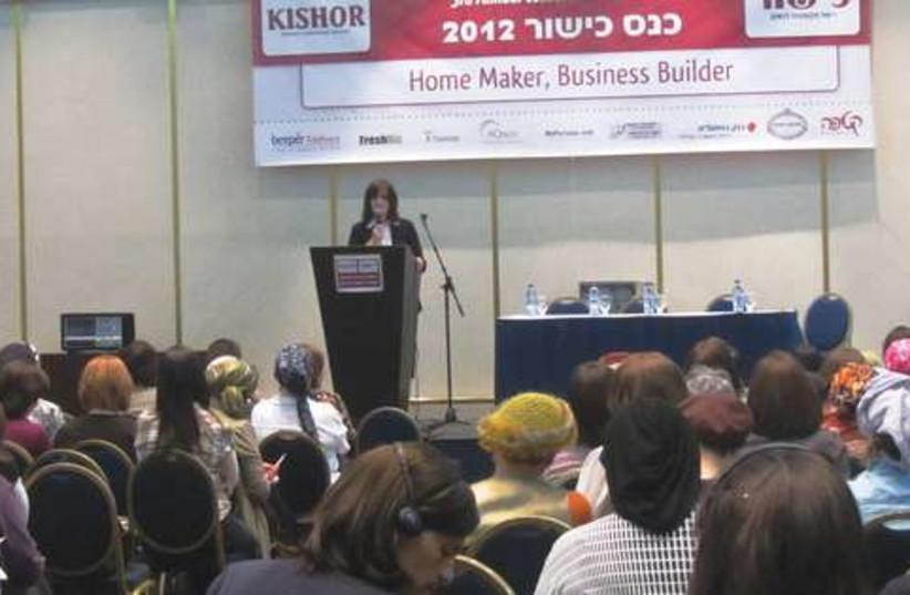 Kishor Networking Group (photo credit: Sharon Altshul)