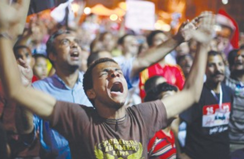 Supporters of Muslim Brotherhood (photo credit: Mohamed Morsy)