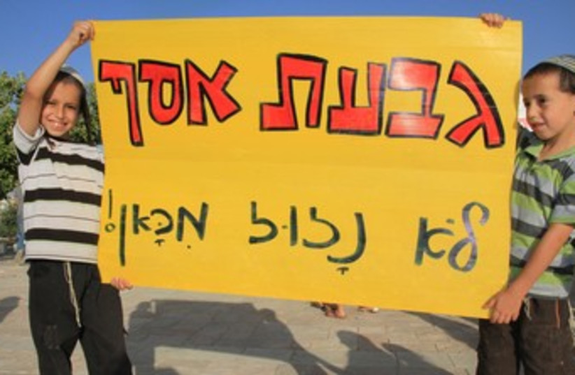 Children protest Givat Assaf evacuation order 370 (photo credit: TOVAH LAZAROFF)