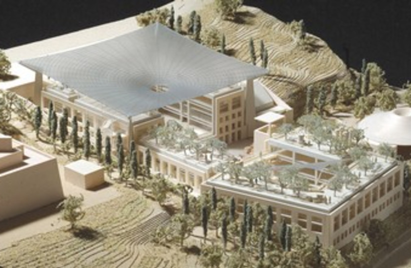 National Archeology Quarter model 370 (photo credit: Israel Antiquities Authority)