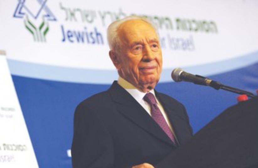 Shimon Peres 370 (photo credit: Kobi Gideon/GPO)